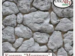 Горный камень Монтежо. Плита разноразмерная.