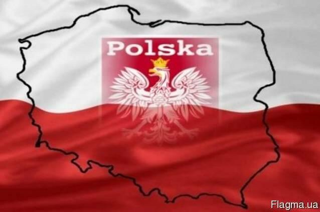 Готовим Полный пакет документов на рабочую визу в Польшу!