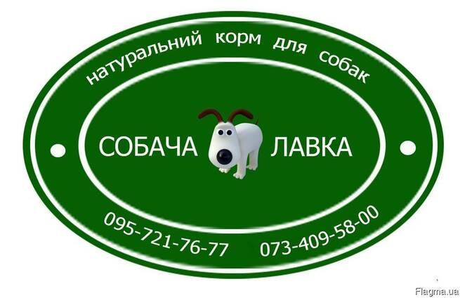Говяжье мясо и субпродукты для собак.