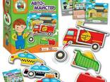 Гра з рухливими деталями Автомайстер - на украинском Vladi Toys SKL11-218863 - photo 1