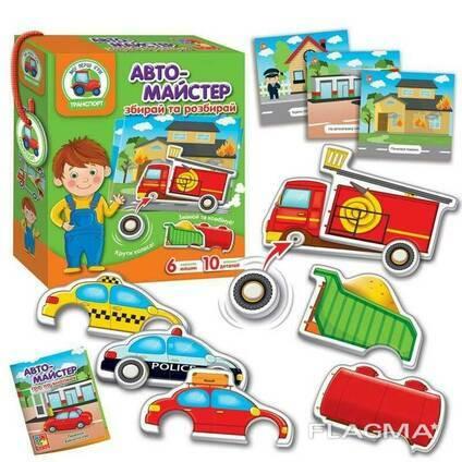 Гра з рухливими деталями Автомайстер - на украинском Vladi Toys SKL11-218863