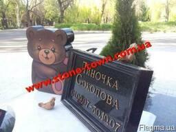 Гранитные памятники для детей в Киеве.