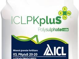 Гранульоване добриво ICL PKpluS 20-20 ( 2MgO 15CaO 14SO3)