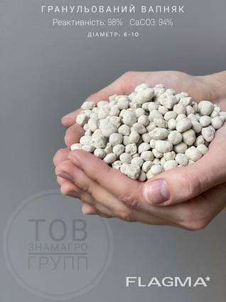 Гранульований вапняк / Известь гранулированная / Гранульоване вапно