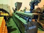 Гранулятор двухшнековый для многокомпозитных материалов. Обо - фото 1