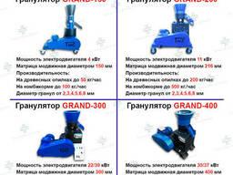 Гранулятор ОГП-140 комбикормов 220В