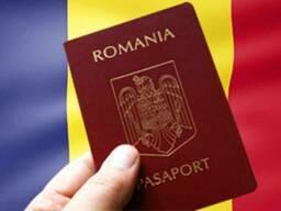 Гражданство Румынии (ЕС)
