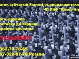 Грудобой Farmet стальной - фото 1