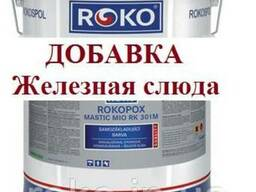 Грунт-эмаль Rokopox Mastic MIO RK 301-M