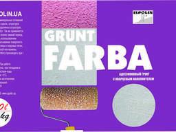 Грунт-краска акриловая на кварцевом песке 7кг