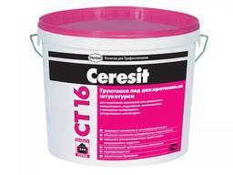 Грунт краска Ceresit CT-16