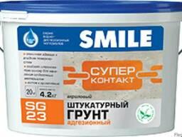 Грунт «SMILE» SG-23 адгезионный штукатурный акриловый «Супер