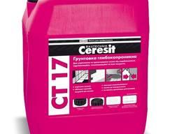 Грунтовка глубокопроникающая Ceresit CT 17