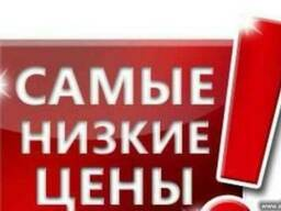 Грузчики. Донецк