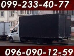 Грузчики. Переезды. Перевозка мебели, техники, материалов. Грузоперевозки Херсону, Украине
