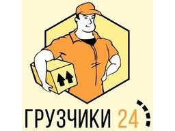 Грузчики в Луганске, услуги по переездам и погрузке разгрузк