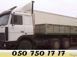 Перевозки тралом (негабарит) МАЗ, К 700, Т 150, доставка