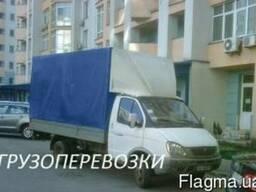 Грузоперевозки Борисполь,Область.Переезды.Доставка