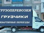 Грузоперевозки до 5т. по Черкассам и Украине. Грузчики. - фото 3