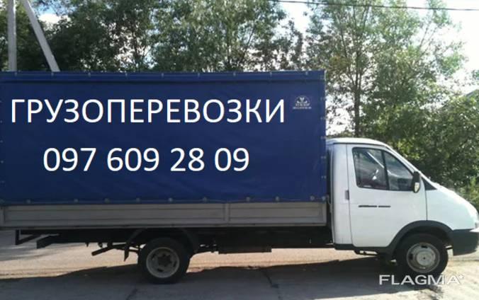 Грузоперевозки Газель 1.5,2 - 5 т Перевозка Мебели Грузчики
