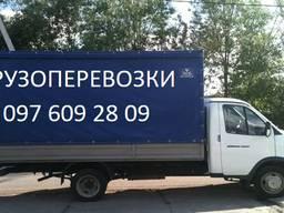 Грузоперевозки Газель 1. 5, 2 - 5 т Перевозка Мебели Грузчики