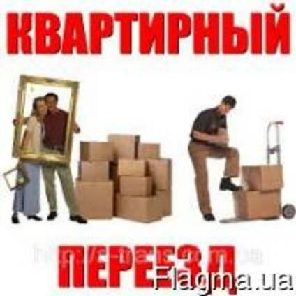 Грузоперевозки Газель Бровары, доставка,услуги грузчиков