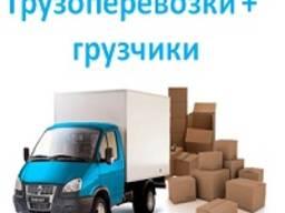 Грузоперевозки Газелью, Газель тент 4м, Чернигову и области