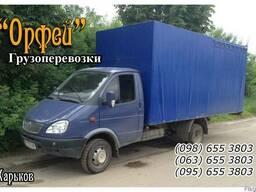 Грузоперевозки и вывоз мусора (Газель)