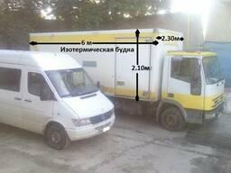 Грузоперевозки , от 1 до 5 тонн. Транспортные услуги