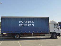 Грузоперевозки, перевозка , доставка по Украине.