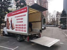 Грузоперевозки Днепр до 5 тонн , Перевозка Мебели, Переезд