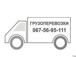 Грузоперевозки по Харькову и области - автомобиль Газель