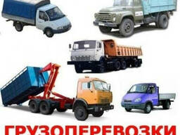 Грузоперевозки по Николаеву и Украине (нал, безнал) - фото 5