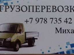 Грузоперевозки по Симферополю и Крыму