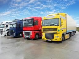 Организация доставки любых грузов по территории Украины.