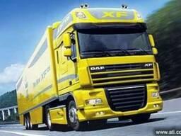Международные транспортно-экспедиционные услуги