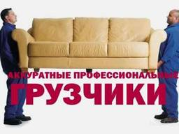 Грузоперевозки по Запорожью и Украине. Грузчики - фото 7