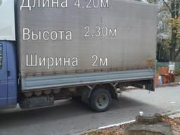 Грузоперевозки по Запорожью и Украине. Грузчики - фото 2
