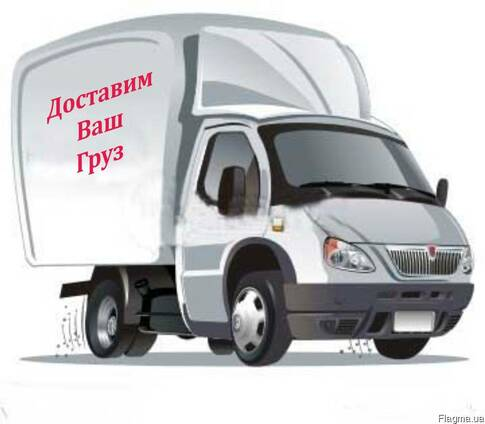 Грузоперевозки.Украина-Луганск-Россия