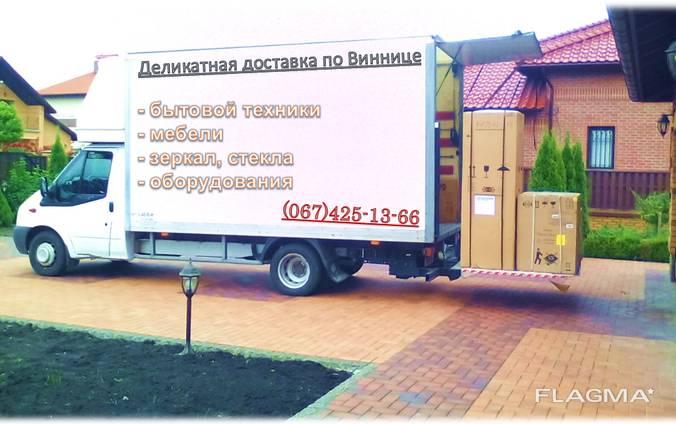 Грузоперевозки. Винница - Киев перевозка мебели. Переезд.