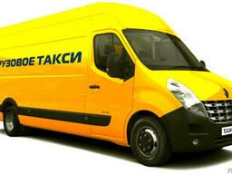 Грузовое такси Черкасс