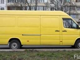Грузовое такси грузчики.