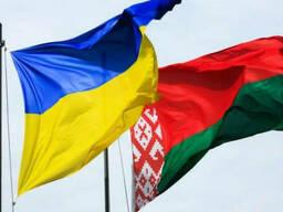 Грузовые перевозки из Украины в Беларусь