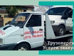 Грузовые перевозки Одесса. Эвакуатор в Одессе. Манипулятор