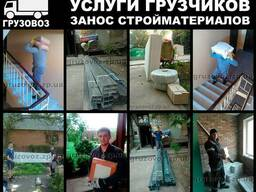 Грузовые Перевозки от 200 грн/час. Услуги Грузчиков. - фото 5