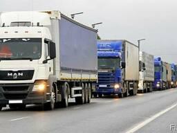 Вантажні перевезеннь у Львові. Недорого