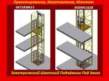 Электрический Шахтный Наружный Подъёмник. г. Полтава. - фото 5