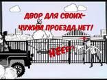GSM модуль для управления ворот и шлагбаума установка Одесса - фото 2