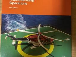 Guide to Helicopter/Ship Operations / Правила Приёма Вертолёта на Судно