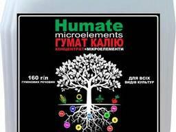 Органические стимуляторы роста, гумат, NPK, хелаты.